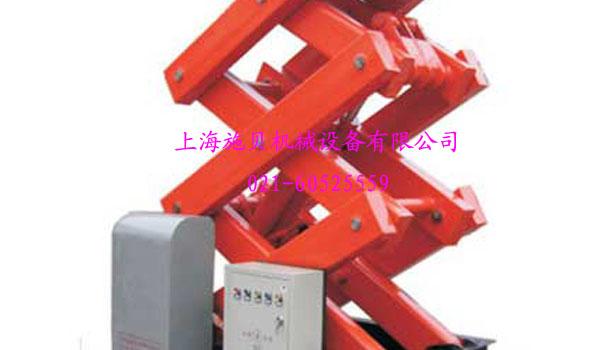 液压升降平台-03_传送设备|装车机|辊筒机|伸缩输送图片